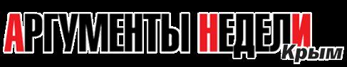 Аргументы Недели Крым
