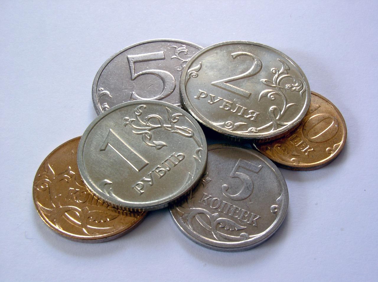 монеты в картинках купорос, как