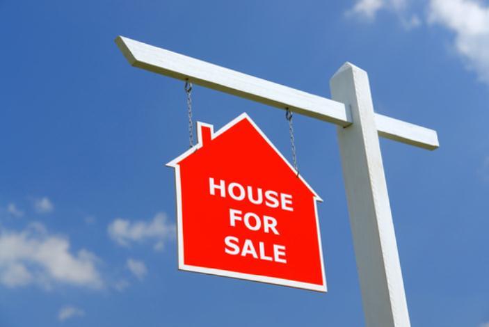 Продажа иностранной недвижимости в россии