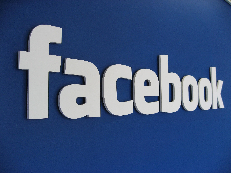если картинки на фейсбук коды дуб