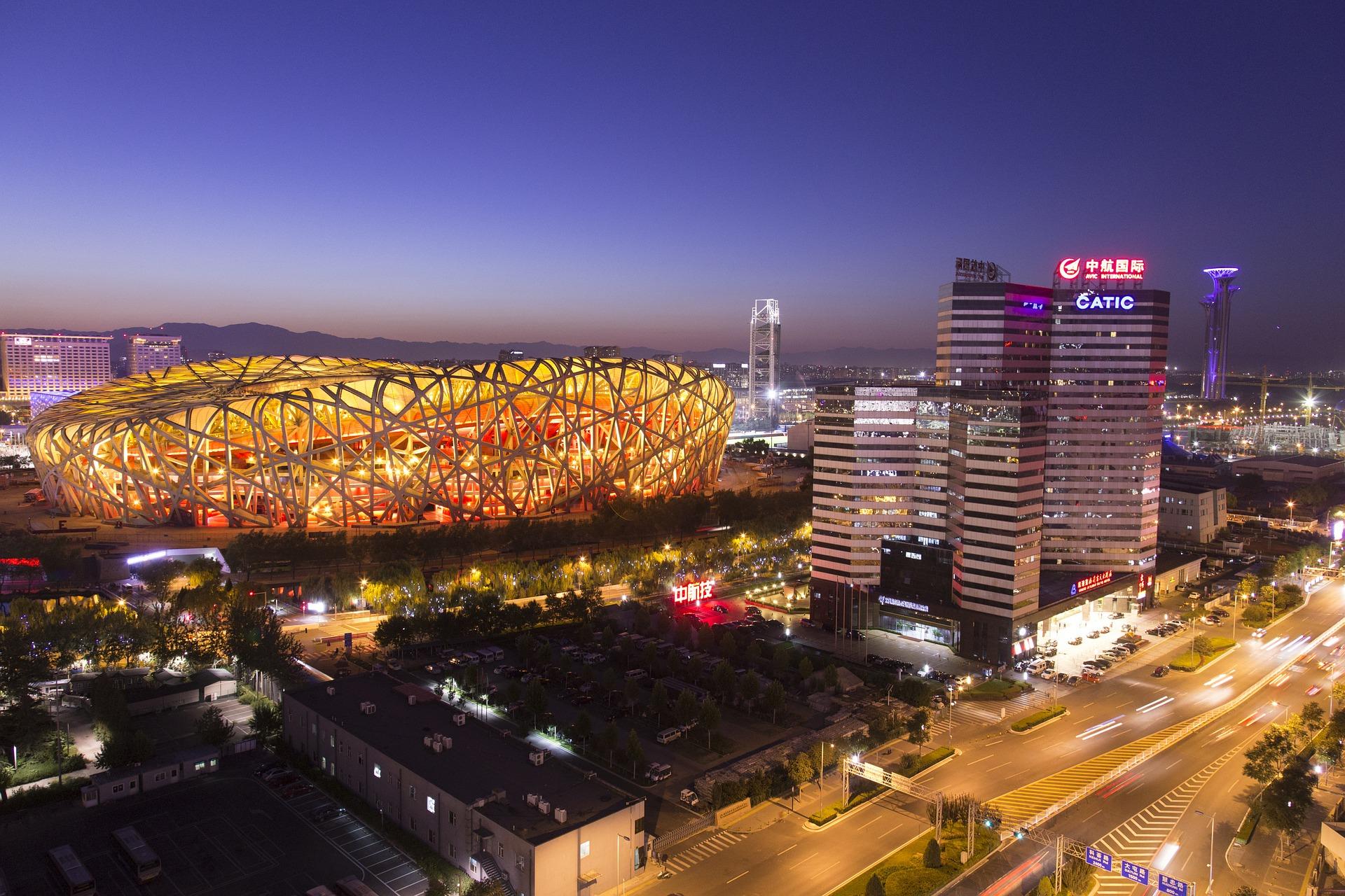 Фото пекина сегодня
