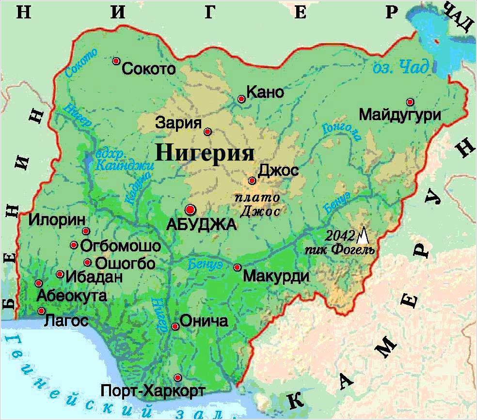 Где на карте находиться нигерия
