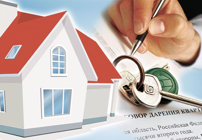 Можно ли подарить квартиру с долгами по коммунальным платежам