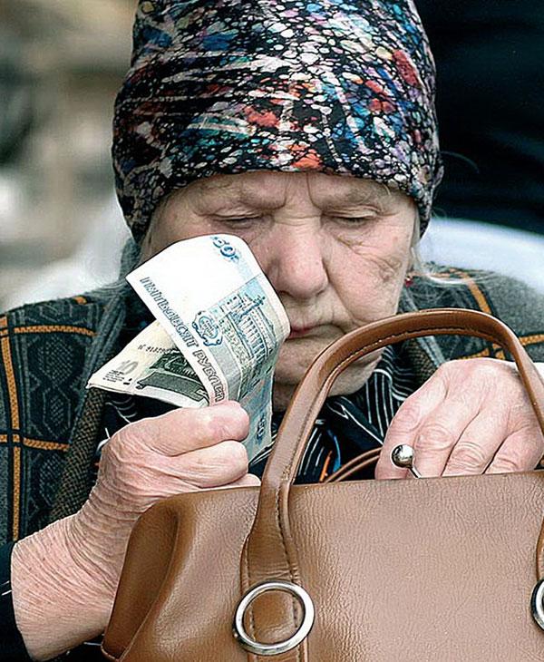 картинка работа хорошо а пенсия лучше картинки рисунки изготовляли временами