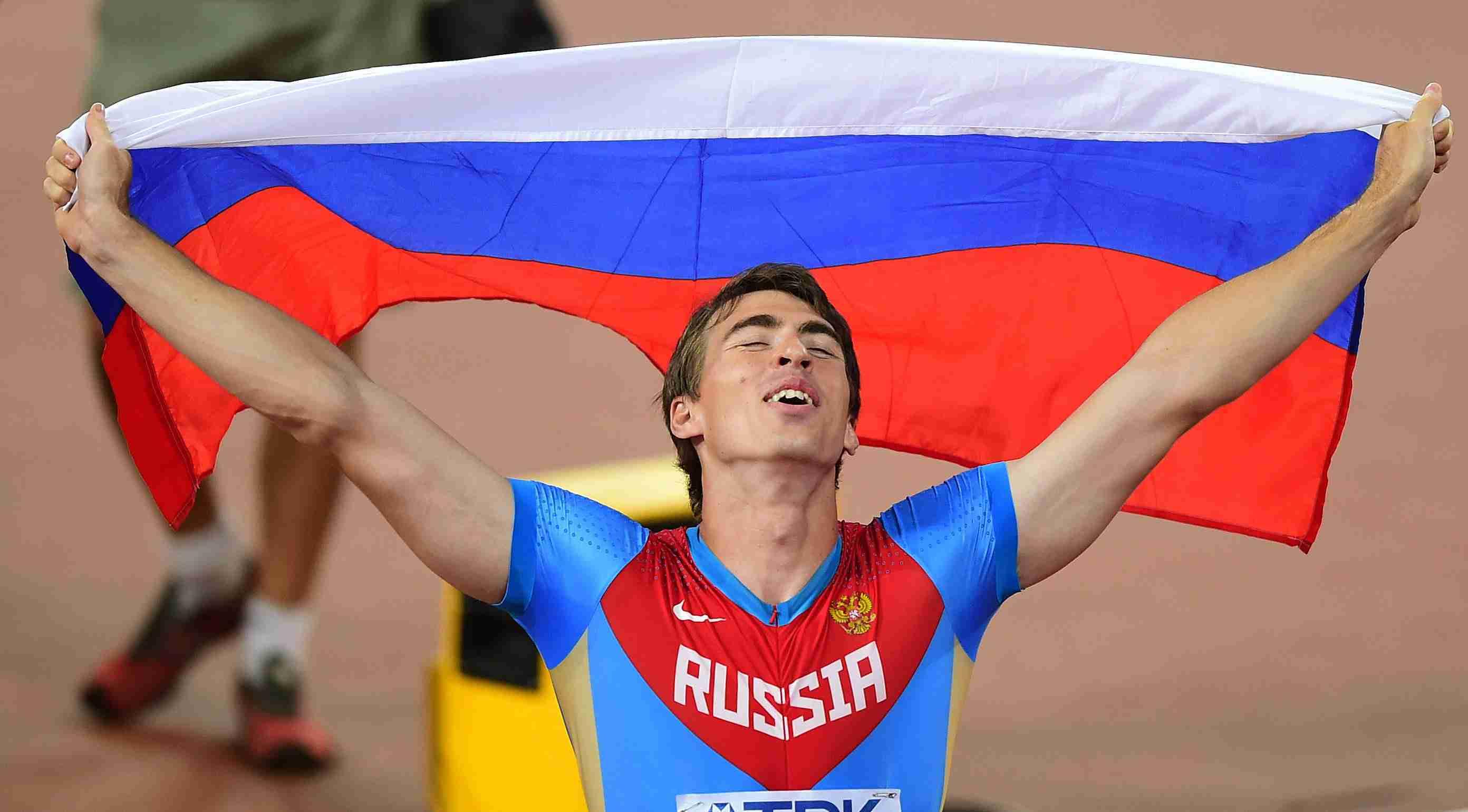 Картинка спортсменов интернациональная, для мужчин коллег