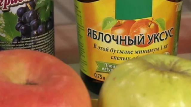 Яблочный уксус для похудения Как его пить? Отзывы