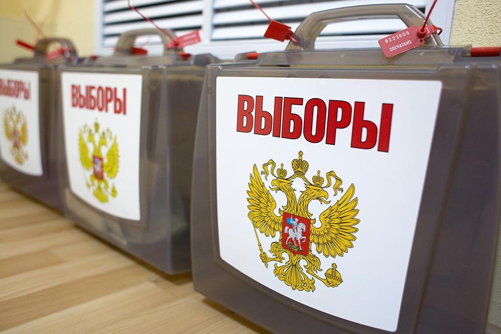Выборы губернатора открытка