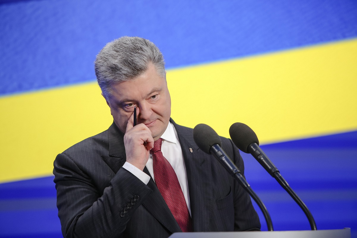 Гифка порошенко на украине