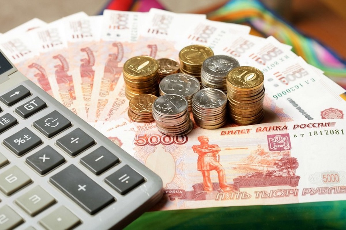 картинки по экономике о зарплате ограждения