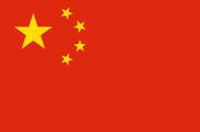 Турведомства РФ и Китая одобрили изменения, касающиеся безвизовых групповых поездок