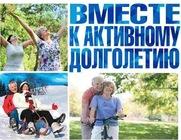 Первый Фестиваль «Вместе к активному долголетию»
