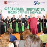 Объявляем лауреатов Фестиваля творчества людей зрелого возраста