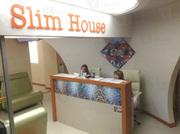 Специализированный медицинский центр «СлимХауз» для вашего здоровья