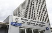 Минюст исключил возвращение смертной казни в России