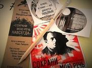 Фильм «Сохрани мою речь навсегда» о судьбе Осипа Мандельштама выходит в прокат
