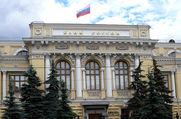 Центробанк лишил лицензий ещё три московских банка