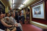 Важные новости Московского Метрополитена