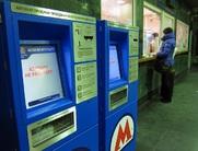 Стоимость проезда в метро планируют поднять