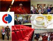 ПАО «Совкомбанк» отметил Международный день пожилого человека добрыми делами