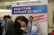 Совкомбанк вошел в десятку крупнейших российских инвестиционных банков