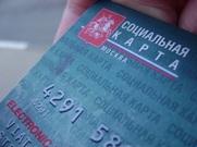 Москва проведёт индексацию пенсий в дополнение к Федеральной