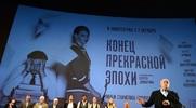 Станислав Говорухин представил в Риге свой новый фильм «Конец прекрасной эпохи»