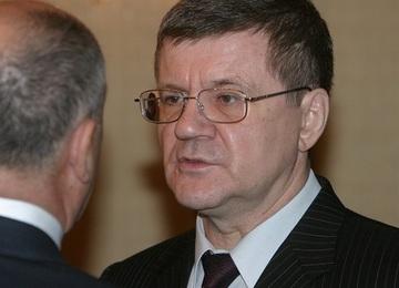 Генпрокуратура отказалась проверять Банк России по запросу КПРФ