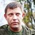 Захарченко готов встретиться с Савчено