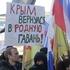 Кое-кто в Европе готов признать Крым частью России
