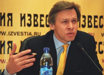 Пушков: Россия покинула ПАСЕ до конца 2015 года