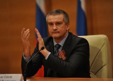 В Крыму предстоит «зачистка» в рядах чиновников