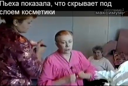 Пьеха эдита без макияжа