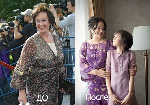 Минус 60 фото худеющих до и после