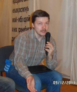 Гасин Дмитрий
