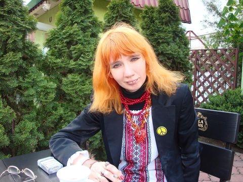 Бильченко Евгения