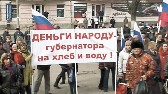 Семейный подряд губернатора Потомского