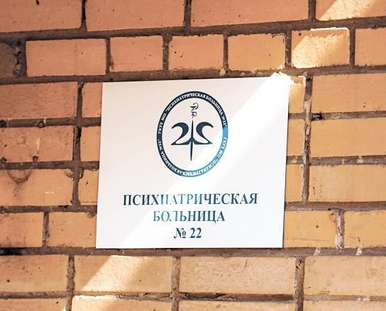 Детская стоматологическая новочебоксарская больница