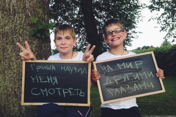 Детские инклюзивные лагеря – нововведение для многих шокирующее