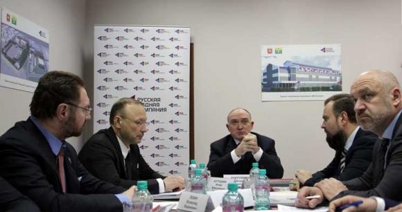 РМК вместе с управлением вложат вКарабаш три млрд руб