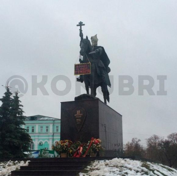 Мешок на голове Ивана Грозного