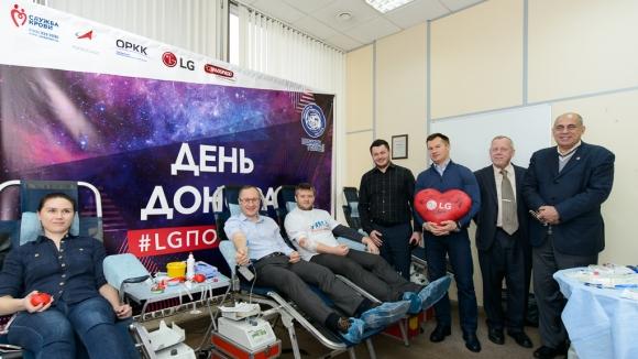 LG провела спортивно-космический День донора
