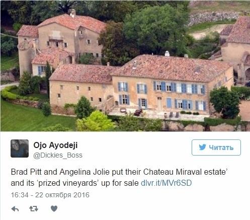 Питт иДжоли продали общий дом