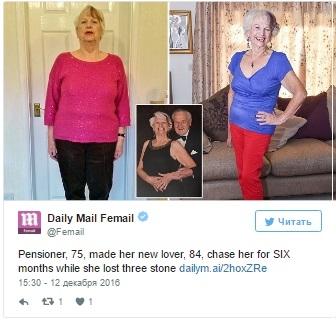 Пенсионерка похудела на 30 килограмм ради любви