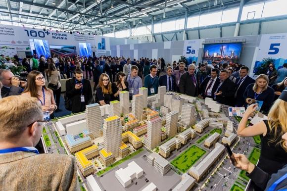 Проекты Русской медной компании презентовали на«форуме небоскребов»