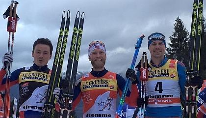 Тур де Ски 2016