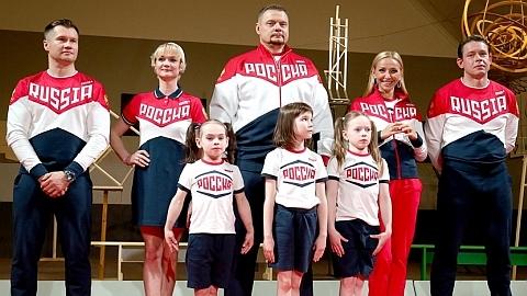 Презентация формы олимпийской сборной России