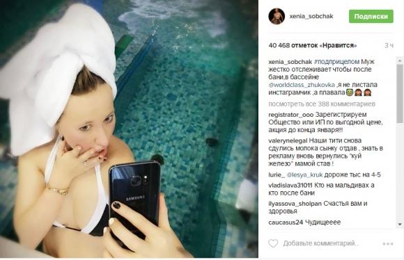Ксения Собчак в бассейне