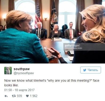 Меркель и Иванка Трамп