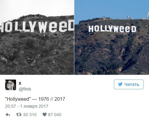 Надпись Голливуд изменили