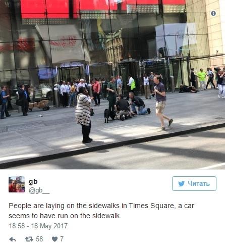 ДТП на Таймс-Сквер